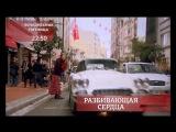 Новый турецкий сериал на Astana TV -